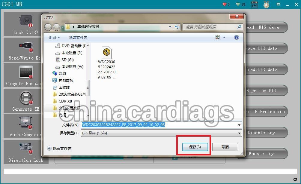cgdi-pro-mb-car-key-add-262