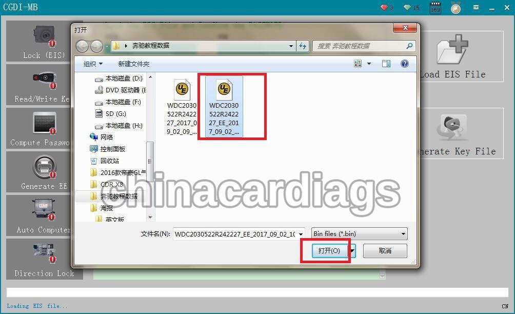 cgdi-pro-mb-car-key-add-292