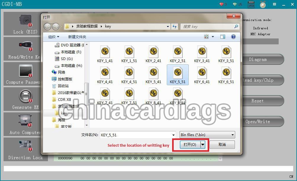 cgdi-pro-mb-car-key-add-382