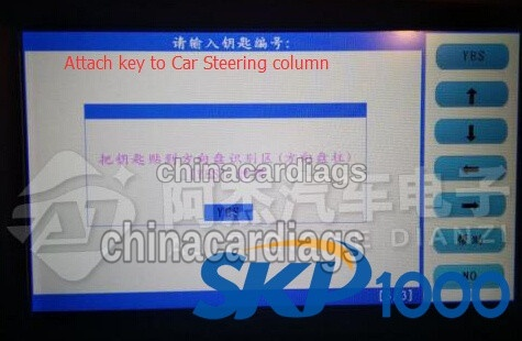 skp1000-disable-bmw-523-key-11
