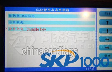 skp1000-disable-bmw-523-key-7