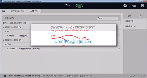 JLR-DOIP-VCI-with-Pathfinder-download-15