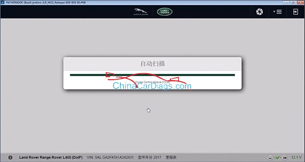 JLR-DOIP-VCI-with-Pathfinder-download-6