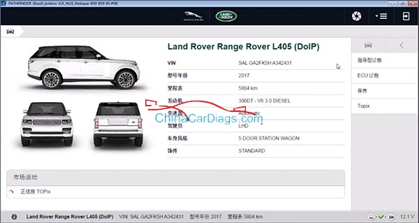 JLR-DOIP-VCI-with-Pathfinder-download-8
