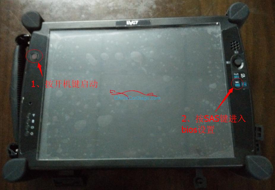 evg7-tablet-1