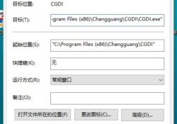VVDI2 key programmer   chinacardiags