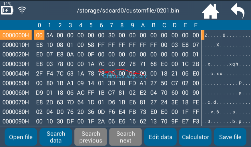 Lonsdor-K518ise-hex-editor-user-manual-8