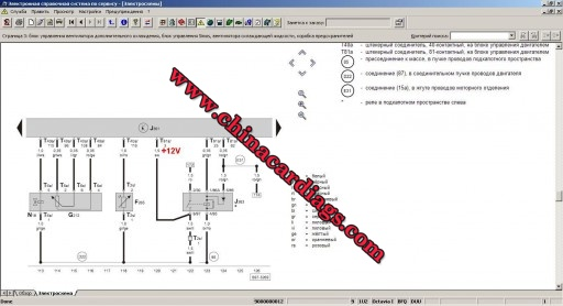 skoda-octavia-bfq-1.6l-simos3.3.a-chip-tuning-15