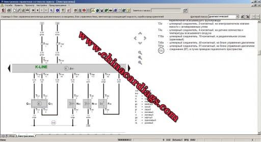 skoda-octavia-bfq-1.6l-simos3.3.a-chip-tuning-17