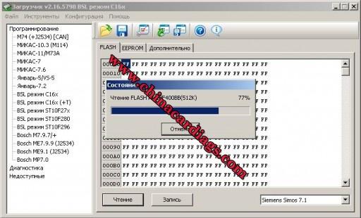 skoda-octavia-bfq-1.6l-simos3.3.a-chip-tuning-20