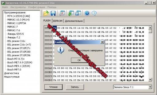 skoda-octavia-bfq-1.6l-simos3.3.a-chip-tuning-21