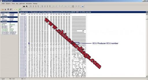 skoda-octavia-bfq-1.6l-simos3.3.a-chip-tuning-22