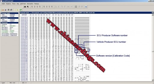 skoda-octavia-bfq-1.6l-simos3.3.a-chip-tuning-23