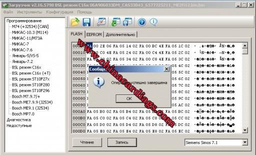 skoda-octavia-bfq-1.6l-simos3.3.a-chip-tuning-25
