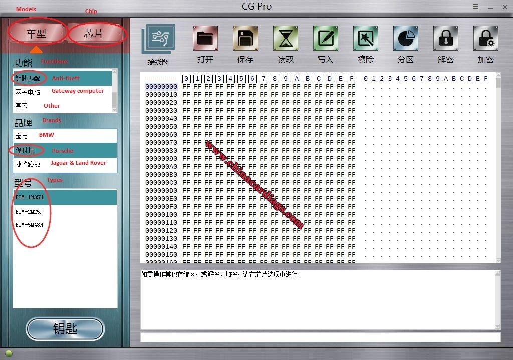 cgdi-pro-write-porsche-key-01