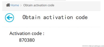 get-activation-code-2