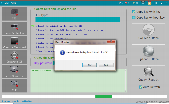 please-insert-the-key-into-EIS-and-click-ok