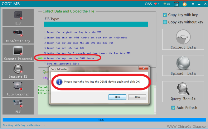 please-insert-the-key-into-the-CG-MB-device-again-and-click-ok
