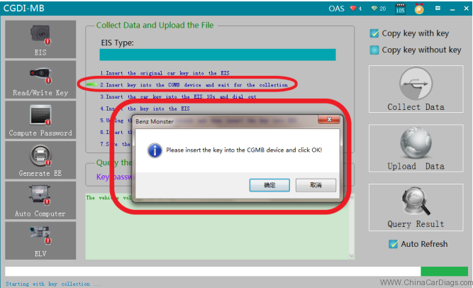 please-insert-the-key-into-the-CGMB-device-and-click-ok