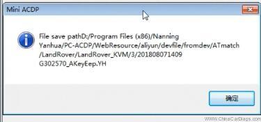 mini-acdp-land-rover-kvm-key-program-22