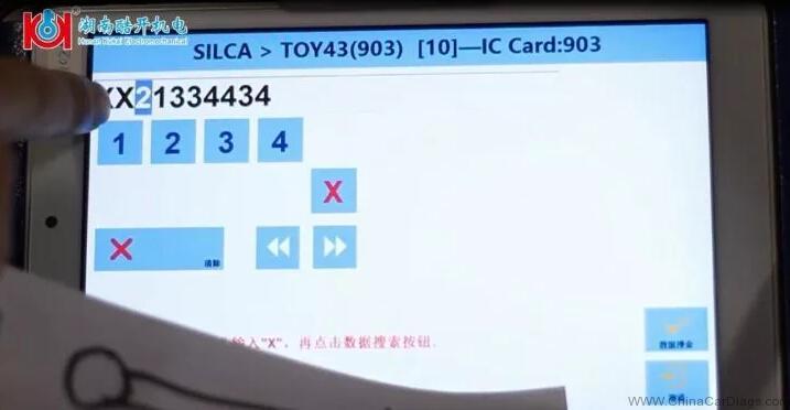 sec-e9-lishi-progtam-TOY43-key-5