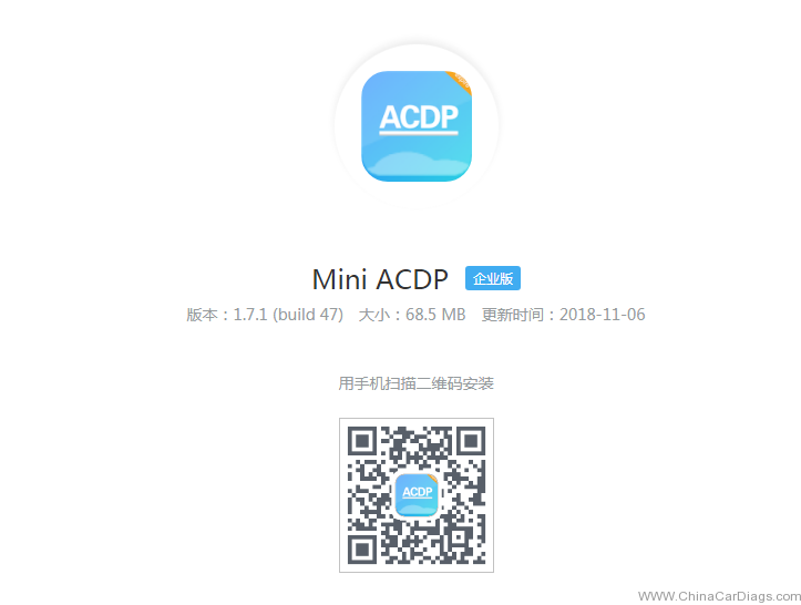 Scan-QR-code-to-Download-ACDP-IOS-APP