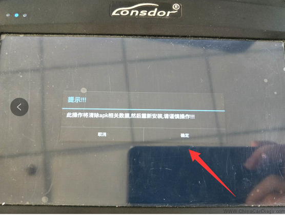 onsdor-k518ise-problems-caused-by-updating-8