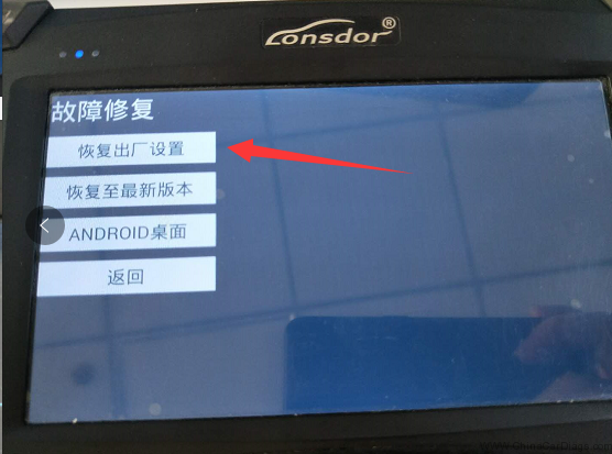 onsdor-k518ise-problems-caused-by-updating-9