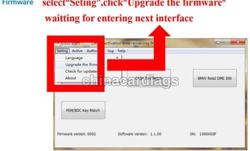 cgdi-prog-firmware-update-9