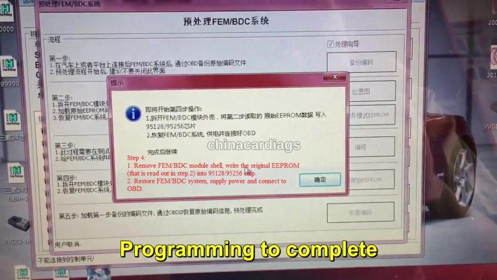18-How-to-use-VVDI2-and-VVDI-Prog-to-program-BMW-BDC-system-with-all-the-keys-lost