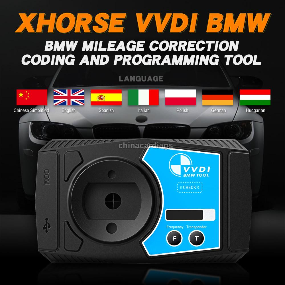 vvdi-bmw-tool-language-support