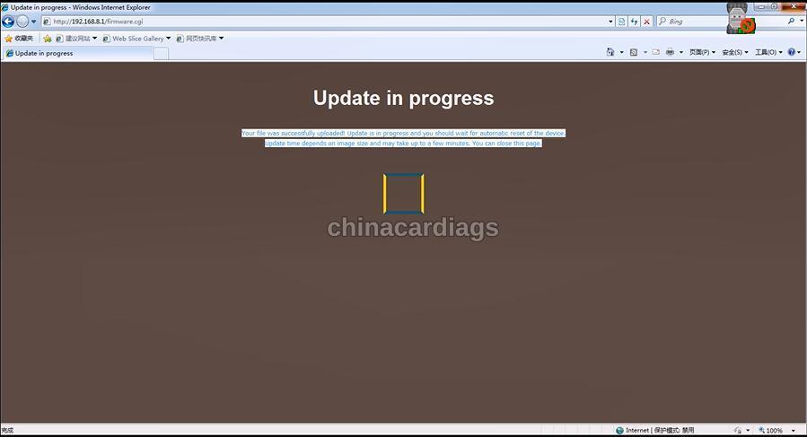 vxdiag-multi-tool-firmware-reset-13