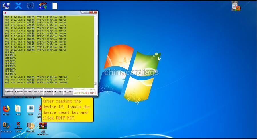 vxdiag-multi-tool-firmware-reset-6
