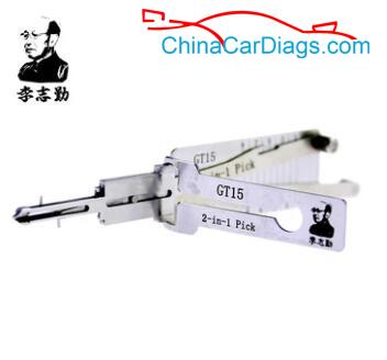 Lishi_GT15_2in1_Decoder_and_Pick_1