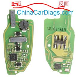 Smart-card-remote