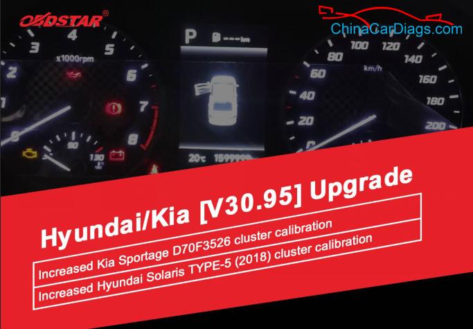 hyundai-kia-upgrade