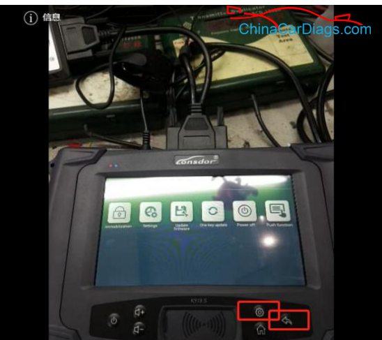fixed-lonsdor-k518-interface-entering-problem-menus-missing-03