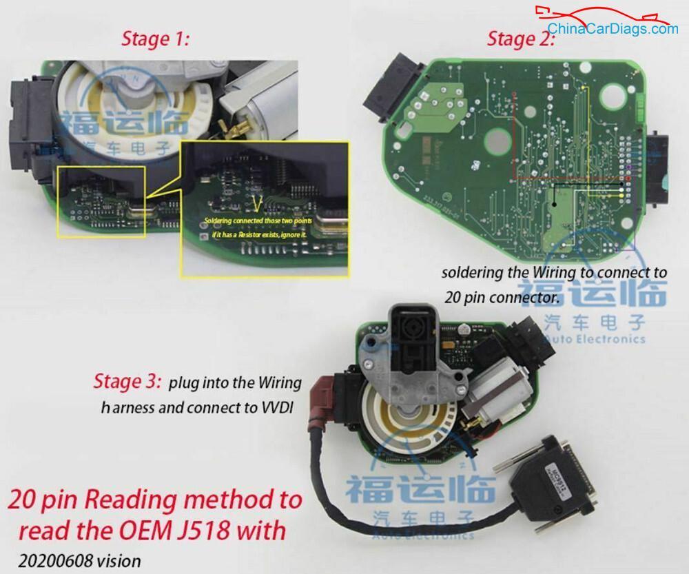 j518-elv-emulator-3